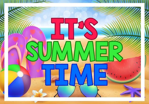 それは夏の時間の背景です