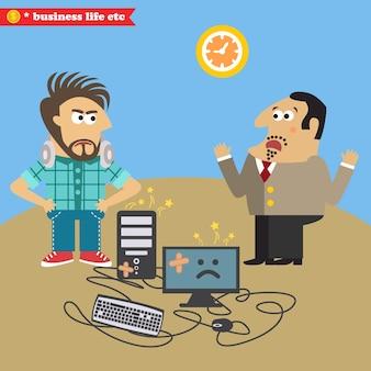ボスは彼のコンピュータを壊し、itのオタクを不快にした