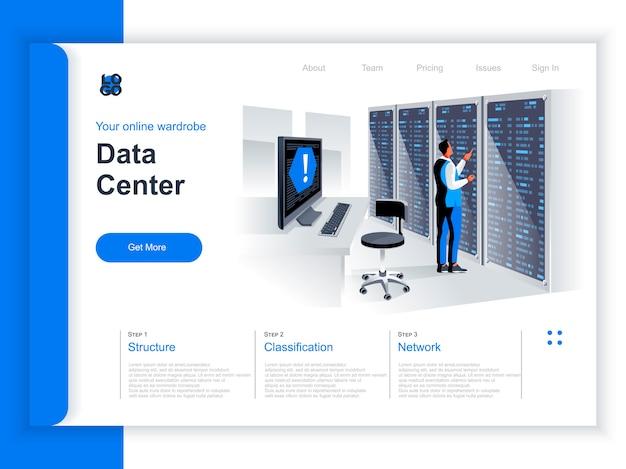 データセンターの等尺性ランディングページ。データセンターの状況でサーバー機器にサービスを提供するitエンジニア。ホスティングプラットフォームのハードウェアとソフトウェア、データストレージと管理の視点のフラットなデザイン。