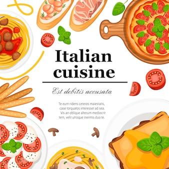 イタリア料理。ピザ、スパゲッティ、リゾット、ブルスケッタ、グリッシーニ。白い背景の上の平らなイラスト。テキストの場所