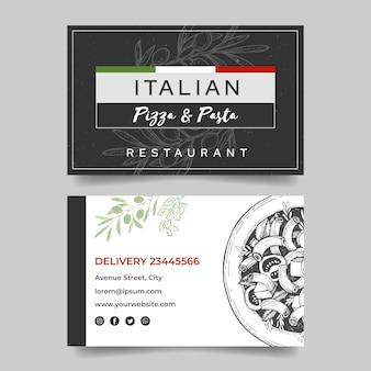 Двусторонняя визитка итальянской кухни