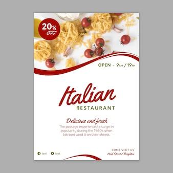 Modello di volantino di cibo italiano