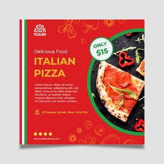 이탈리아 음식 전단지 서식 파일