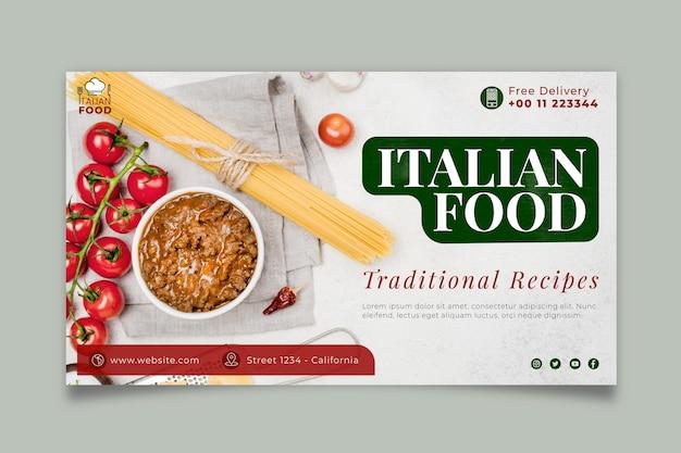 Modello di banner orizzontale di cibo italiano Vettore gratuito