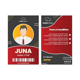 이탈리아 음식 id 카드 템플릿