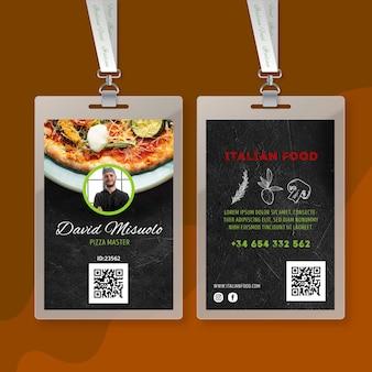 イタリア料理idカード