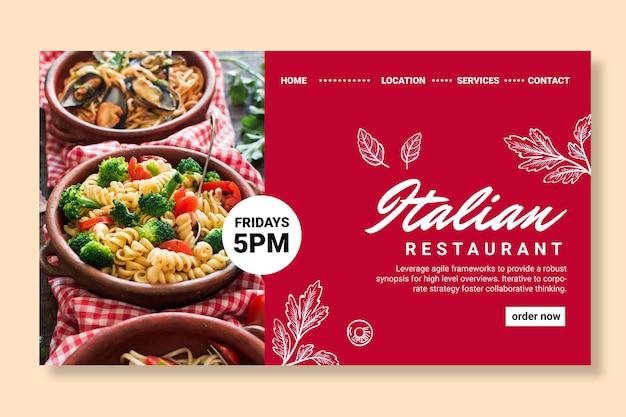 Italian food landing page template