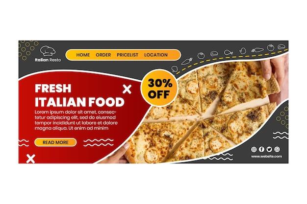 이탈리아 음식 방문 페이지