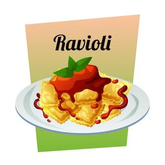 イタリア料理ラビオリイラスト