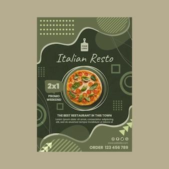 イタリア料理縦型チラシテンプレート