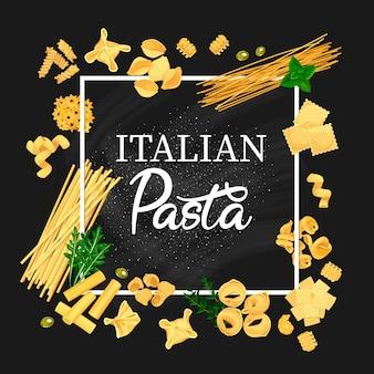 Иллюстрация кадра итальянской пасты