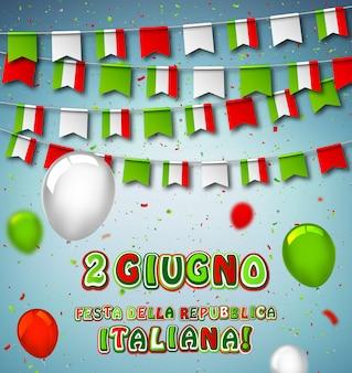 イタリア共和国国民の祝日