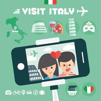 イタリアの背景デザイン