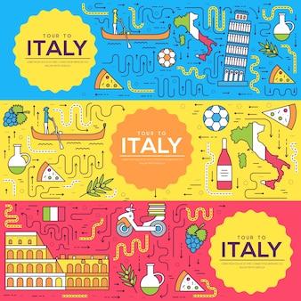 イタリアカード細線セットイラスト