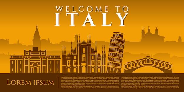 Италия городской пейзаж ориентир векторный графический дизайн