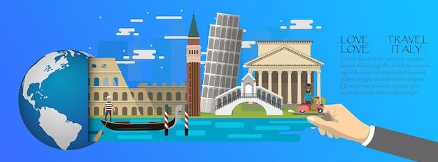 イタリアのインフォメーション、イタリアのランドマークを持つ世界