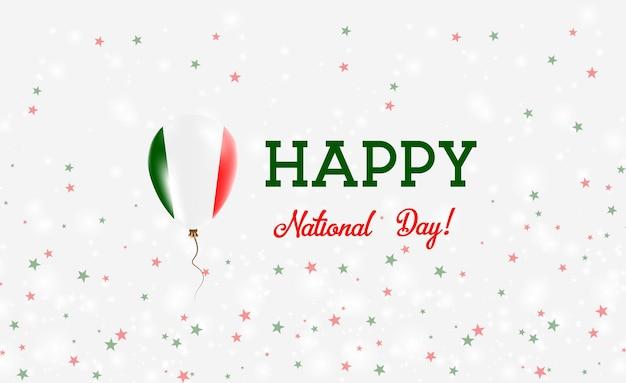 Национальный день италии патриотический плакат. летающий резиновый шар в цветах итальянского флага. национальный день италии фон с воздушным шаром, конфетти, звездами, боке и блестками.