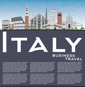 Италия skyline с достопримечательностями и копией пространства.