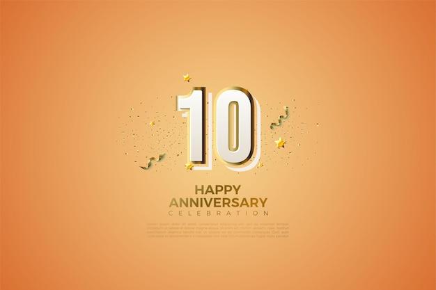 화이트 숫자와 골드 도금 및 화이트 스트라이프로 10 주년 기념