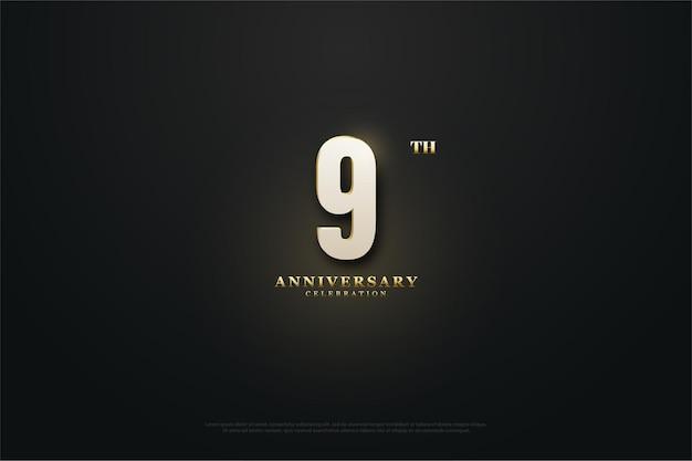 빛나는 숫자로 탄생 한 9 주년