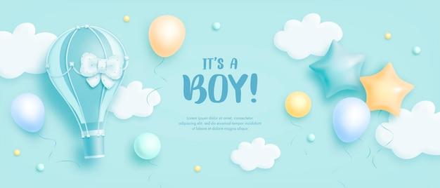 Это приглашение на детский душ для мальчика