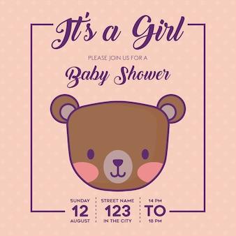 ピンクの背景、カラフルなデザイン上のかわいいクマのアイコンとその女の子のベイビーシャワーの招待状。ベクター