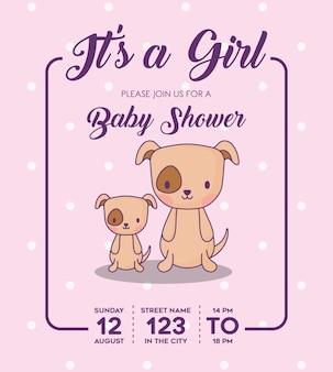 その女の子の赤ちゃんのシャワーの招待状