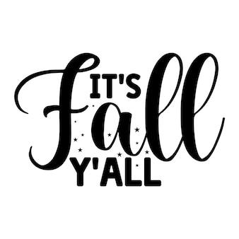 그것의 가을 yall