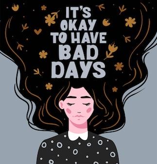나쁜 날을 보내도 괜찮습니다. 벡터 레터링 텍스트가 있는 긴 머리를 가진 소녀