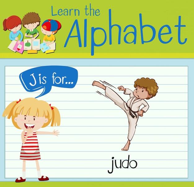 フラッシュカード文字jは柔道用です