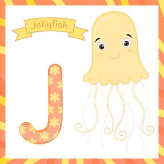 英語の語彙を学ぶ子供のためのクラゲのかわいい子供動物アルファベットj文字フラッシュカード。