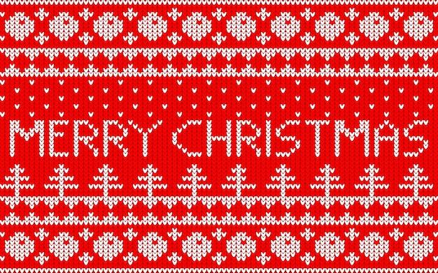 クリスマスのジャカードパターン