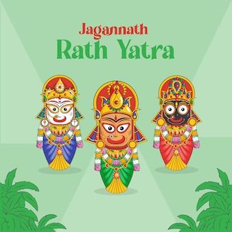 Jagannath rath yatra バナー デザイン テンプレート