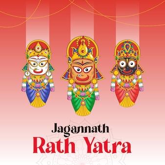 Jagannath rath yatra バナー デザイン