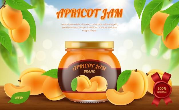 ジャム広告。ガラス瓶ジャミングマーマレード製品のプロモーションプラカードテンプレートの伝統的な食べ物。