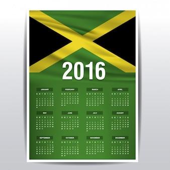 Jamaica calendar of 2016