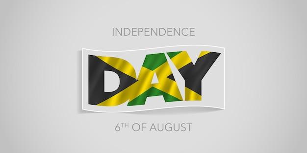 Ямайка счастливый день независимости вектор баннер, поздравительная открытка. волнистый флаг нестандартного дизайна к празднику 6 августа