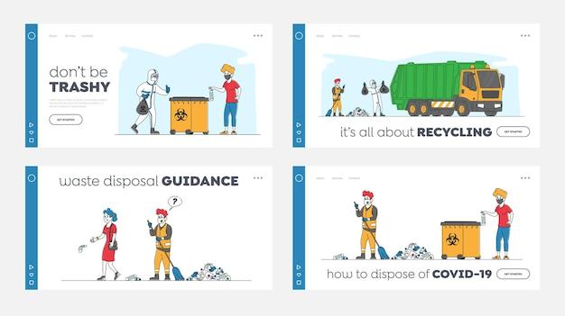 Набор шаблонов целевой страницы уборщиков мусора