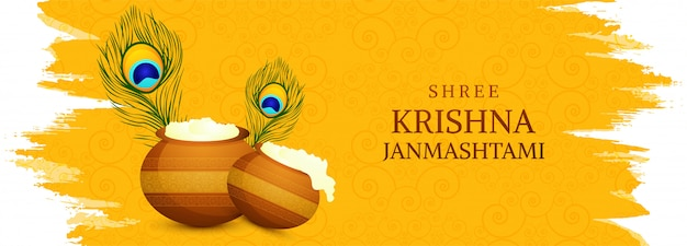 羽と鍋のバナーデザインと幸せのクリシュナjanmashtamiカード