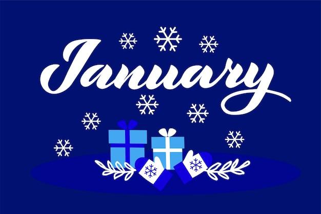 장갑과 눈송이와 손으로 그린 파란색 그림의 1 월 벡터 레터링