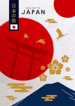 일본 배너 벡터 디자인
