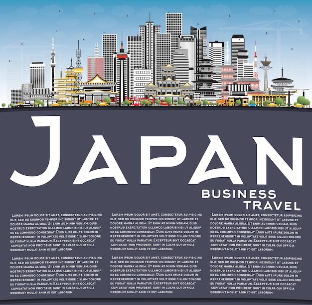 회색 건물, 푸른 하늘 및 복사 공간이 있는 일본 도시의 스카이라인. 벡터 일러스트 레이 션. 역사적인 건축과 관광 개념입니다. 랜드마크가 있는 도시 풍경. 도쿄. 오사카. 나고야. 교토. 나가노