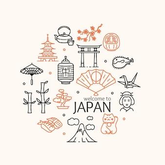 Япония концепция путешествия. добро пожаловать в страну. векторная иллюстрация Premium векторы