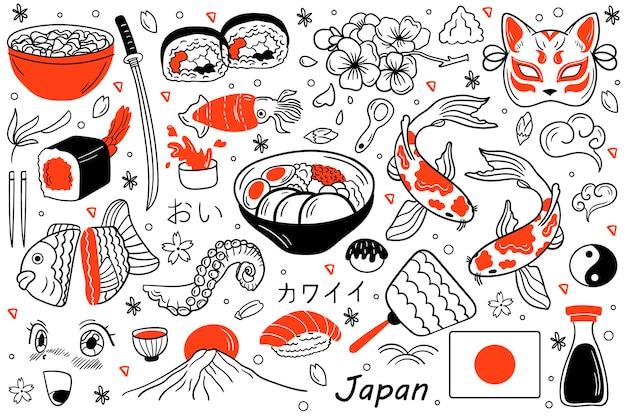 日本の落書きセット。富士山の手描きスケッチセット、日本食の寿司とお茶のセット、ファン、劇場のマスク、刀、塔。白で隔離の図面コレクション。