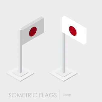 Japan flag 3d isometric style