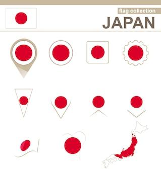 日本国旗コレクション、12バージョン