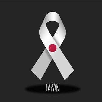 Japan flag ribbon design