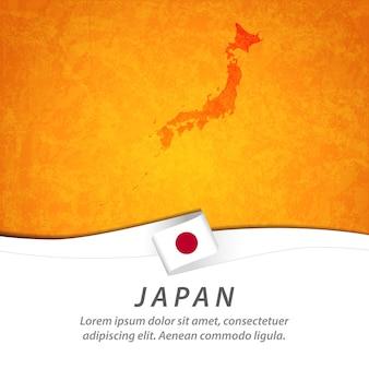 中央地図と日本の国旗