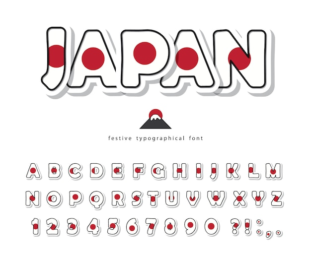 Japan font. japanese national flag.