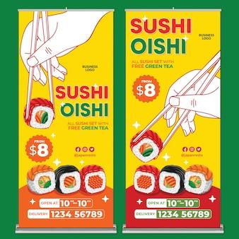 일본 음식 레스토랑은 평면 디자인 스타일의 배너 인쇄 템플릿을 롤업합니다.